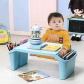 兒童游戲桌寶寶桌子塑料桌椅套裝小桌子寶寶學習桌玩具桌書桌ATF 美好生活居家館