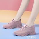 飛織鏤空網面透氣運動鞋女夏季2020新款韓版百搭學生休閒跑步鞋子 果果輕時尚