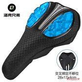 自行車坐墊套 硅膠加厚舒適山地車騎行座墊套單車裝備配件 1色