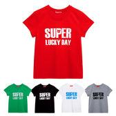 WHY AND 1/2 棉質萊卡T恤 5Y~10Y 多色可選