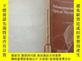 二手書博民逛書店非均勻光波導罕見Inhomogeneous optical wa