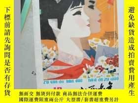 二手書博民逛書店罕見山西少年(1978 10)更名號Y8891 出版1978