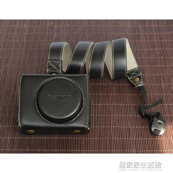 佳能G7X2相機包 佳能g7x mark2保護套G7X3皮套 G7XII Mark3攝影包 居家家生活館