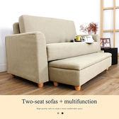 ♥多瓦娜 巧依思多功能雙人沙發 2471 均一價4988 布沙發 /可搭茶几電視櫃