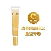 Pure Beauty 人蔘緊緻活膚防禦眼霜 15ml