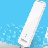 【雙頻免驅】水星UD13免驅版1300M雙頻5g千兆無線速率USB無線網卡台式機筆記 扣子小鋪