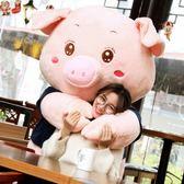 豬公仔玩偶布娃娃抱抱熊特大號毛絨玩具小豬可愛抱枕女生生日禮物