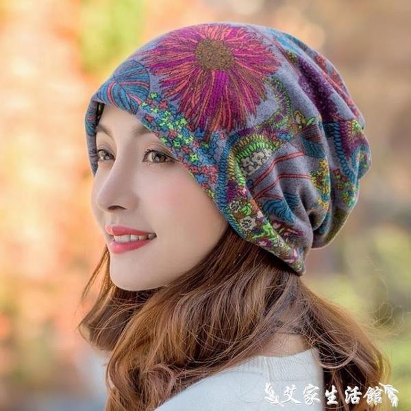 頭巾帽 春秋新款提花圓頂包頭帽女薄款頭巾帽子民族風休閒帽 【618 購物】