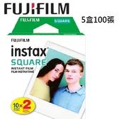 名揚數位 100張 FUJI 拍立得底片 方型底片 Instax Square Film 空白 SQ10 SQ6 SP3 可分三期0利率 宅配免運