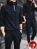 男士休閒套裝男裝韓版潮運動戶外保暖套裝連帽T恤 小艾時尚