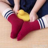 男童襪子  寶寶襪子春秋冬季純棉1-3-5-7-9歲10全棉女童兒童男小學生中筒襪 宜室家居