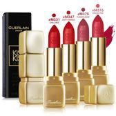 Guerlain嬌蘭 KISSKISS 法式之吻華麗絲霧唇膏#M331 CHILLI RED(3.5g)