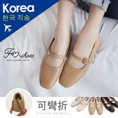 包鞋.圓釦背帶瑪莉珍鞋-FM時尚美鞋-韓國精選.Subtle