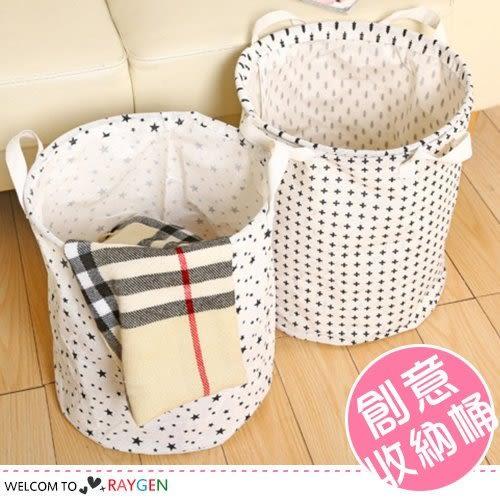 居家大容量防水棉麻可折疊洗衣籃 玩具收納桶