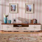 電視櫃茶几組合家具套裝美式田園簡約客廳電視機櫃實木地櫃xw 快速出貨