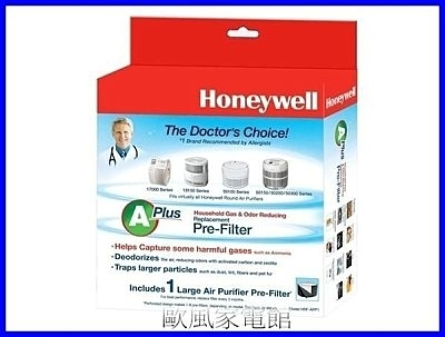 【歐風家電館】 Honeywell CZ 除臭濾網 (適用Honeywell 多種機型)  HRF-APP1 *2 盒 .