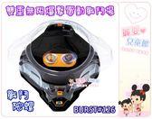 麗嬰兒童玩具館~TAKARA TOMY-戰鬥陀螺 爆裂世代 BURST#126 雙重無限爆擊電動戰鬥場