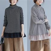 條紋高領針織衫秋冬 胖mm大尺碼女裝長袖打底衫蕾絲花邊拼接上衣 降價兩天