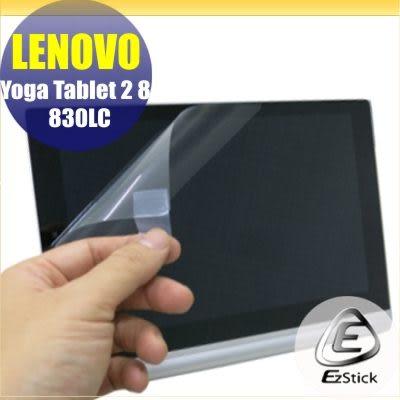 【EZstick】Lenovo YOGA Tablet 2 8 830 LC 專用 靜電式平板LCD液晶螢幕貼 (可選鏡面防汙或高清霧面)