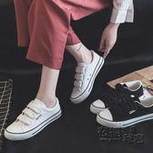 懶人鞋魔術貼帆布鞋女板鞋ins學生韓版休閒ulzzang原宿百搭懶人小黑鞋子6/20