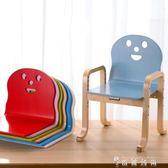 實木可升降兒童椅子幼兒園凳子寶寶座椅靠背椅家用學坐小孩椅子 WD  薔薇時尚