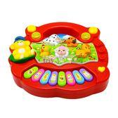 電子琴 愛培樂音樂琴 寶寶啟蒙早教玩具 益智嬰兒童電子琴樂器 數碼人生