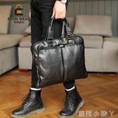 公事包公文包商務包手提包側背包單肩包斜跨包男士休閒包男包 全館免運