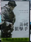 挖寶二手片-P01-124-正版DVD-電影【美國狙擊手】-克林伊斯威特 布萊德利庫柏(直購價)