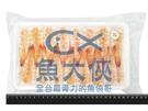 1C3A【魚大俠】SP081壽司蝦3L規...