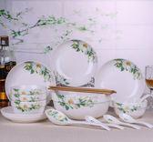 雙12鉅惠 陶瓷碗盤套裝飯碗湯碗面碗菜盤飯盤家用創意餐具可微波