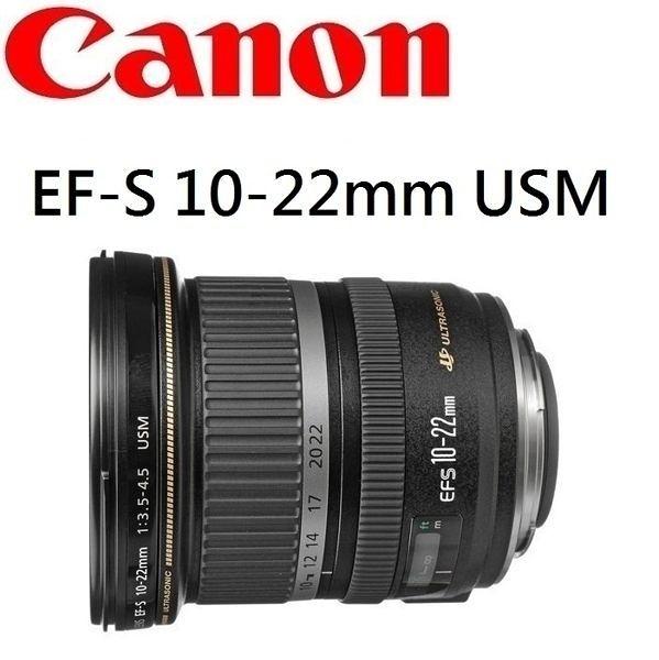 [EYE DC] CANON EF-S 10-22mm f3.5-4.5 USM 平行輸入 一年保固  (一次付清)
