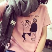 (免運)DE shop - 顯瘦鬼臉人短袖T恤 - T-283