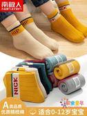 兒童襪子棉質秋冬款加厚寶寶男孩中筒女童刷毛棉襪中大童男童冬季