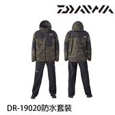 漁拓釣具 DAIWA DR-19020 黑 #2XL (防水套裝)