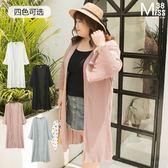 Miss38-(現貨)【A02029】大尺碼雪紡罩衫 壓褶七分袖 純色中長版 輕薄透氣 防曬披肩外套-中大尺碼