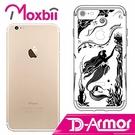 【65折特賣】Moxbii iPhone 7 Plus D-Armor 極空戰甲 軍規級防撞光雕保護殼-藍海之戀