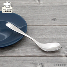 Linox兒童學習匙特殊匙面右手用316不鏽鋼湯匙兒童匙-大廚師百貨