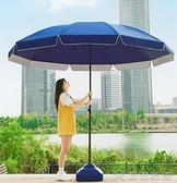 戶外傘 戶外擺攤傘商用大號雨傘廣告傘印刷定制圓傘加厚 俏俏家居