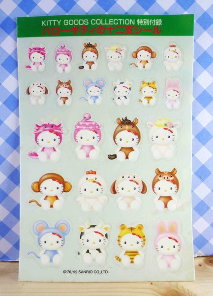 【震撼精品百貨】Hello Kitty 凱蒂貓~KITTY貼紙-生肖