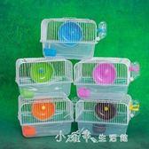 倉鼠育鼠便攜外帶手提水晶小田園透明籠跑輪飲水器 小確幸生活館