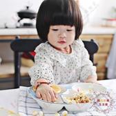 個性陶瓷餐具盤卡通兒童陶瓷分格餐盤可愛早餐盤分隔點心盤水果盤