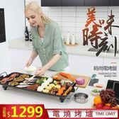 現貨電烤爐 24H快速出 大號68*28CM110V 韓式家用不粘電烤爐 野外之家DF
