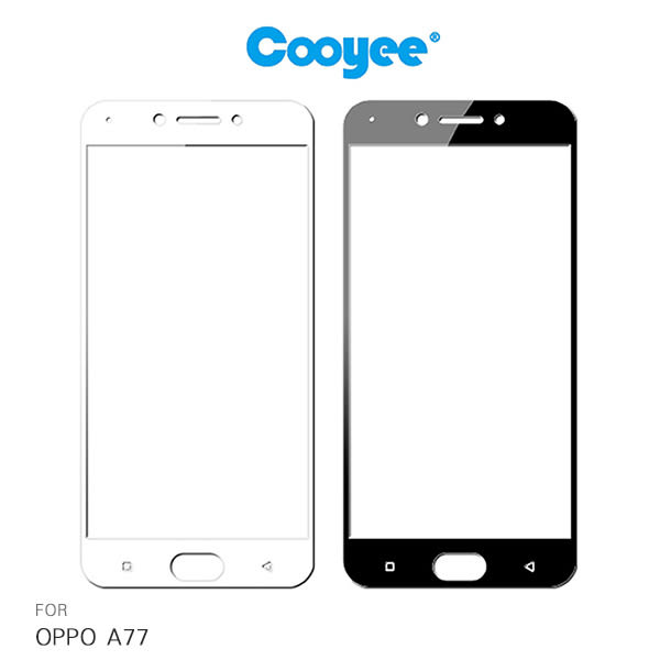 Cooyee OPPO A77 滿版玻璃貼 亮面 全膠 滿版 全屏 9H硬度 2.5D 鋼化膜 玻璃貼