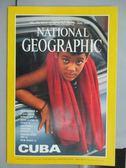【書寶二手書T2/雜誌期刊_QMA】國家地理雜誌_1999/6_CUBA等_英文版