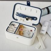 首飾收納盒耳環耳釘手飾品戒指整理盒多功能簡約大容量化妝品盒子