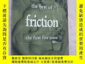 二手書博民逛書店the罕見best friction (the first fi