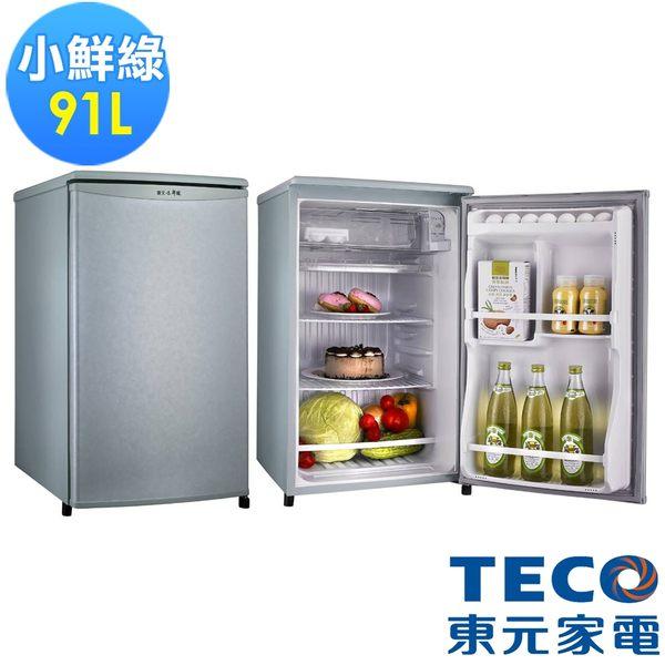 東元TECO 福利品 小鮮綠 91公升單門冰箱