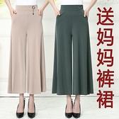 寬管褲 2021高腰八分褲中老年媽媽寬腿裙褲薄款寬鬆冰絲大腳闊腿褲女夏季