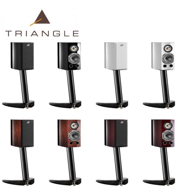 Triangle Magellan  Duetto  麥哲倫  書架型喇叭白色 (Alpha/Comete/Concerto)