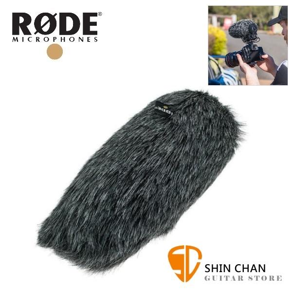 RODE DeadCat VMP + 麥克風 VideoMic Pro + 防風毛罩 / 兔毛 / 防風罩 Rode 防風罩 防風套